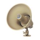 Bogen, Reentrant Horn Loudspeaker, SPT15A