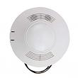 Cooper Controls, MicroSet Ultrasonic Ceiling Sensor Low Voltage, OAC-U-0501