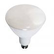USHIO, Uphoria 12W R40 LED Lamp, 1004000