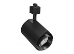 Infinity Green Lighting, IG-TR014-22W-38-30K-BK, 3-Wire Round LED H-Type Track Head Lighting Dimmable 2200Lm, M78754