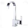 Danze Kitchen Faucets